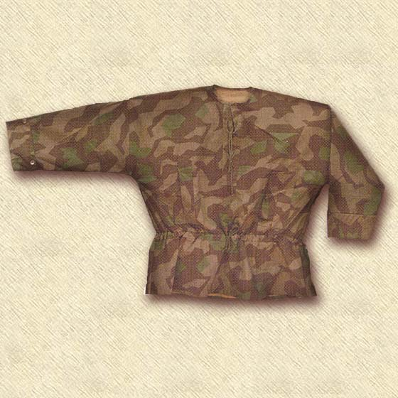 Wehrmacht Camo Smock